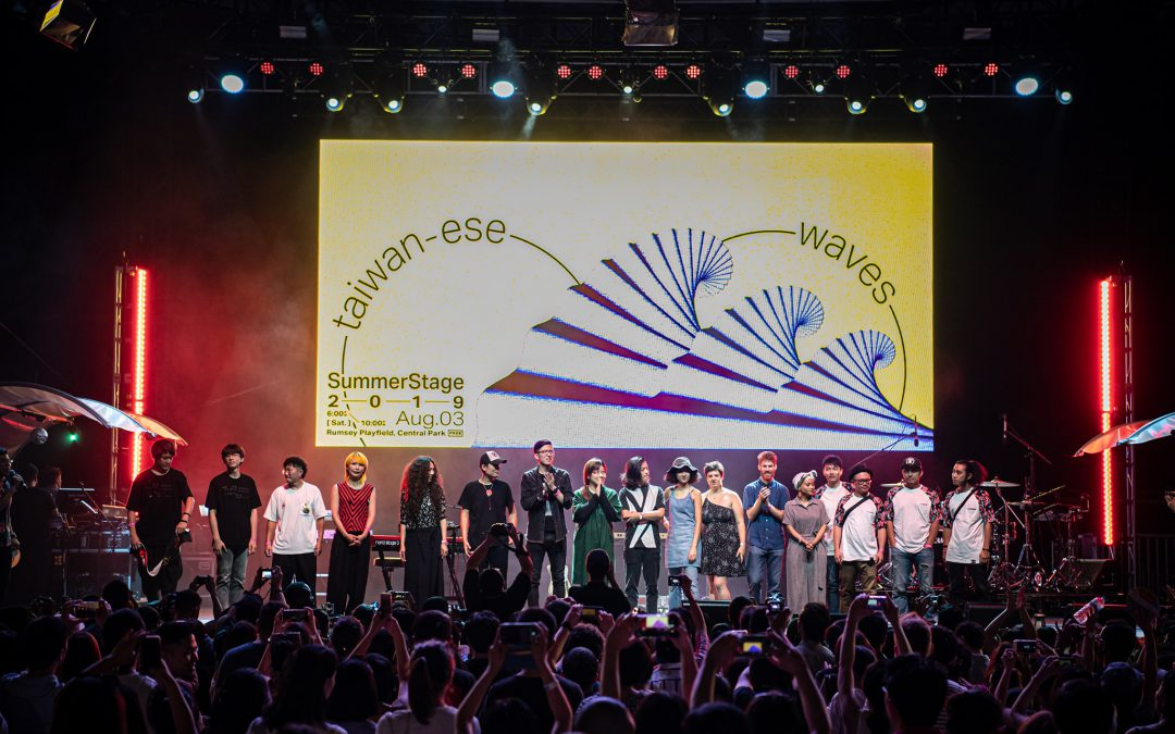 Making Taiwanese Waves with organizer Mia Min Yen