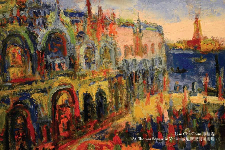 TECO Art Exhibition