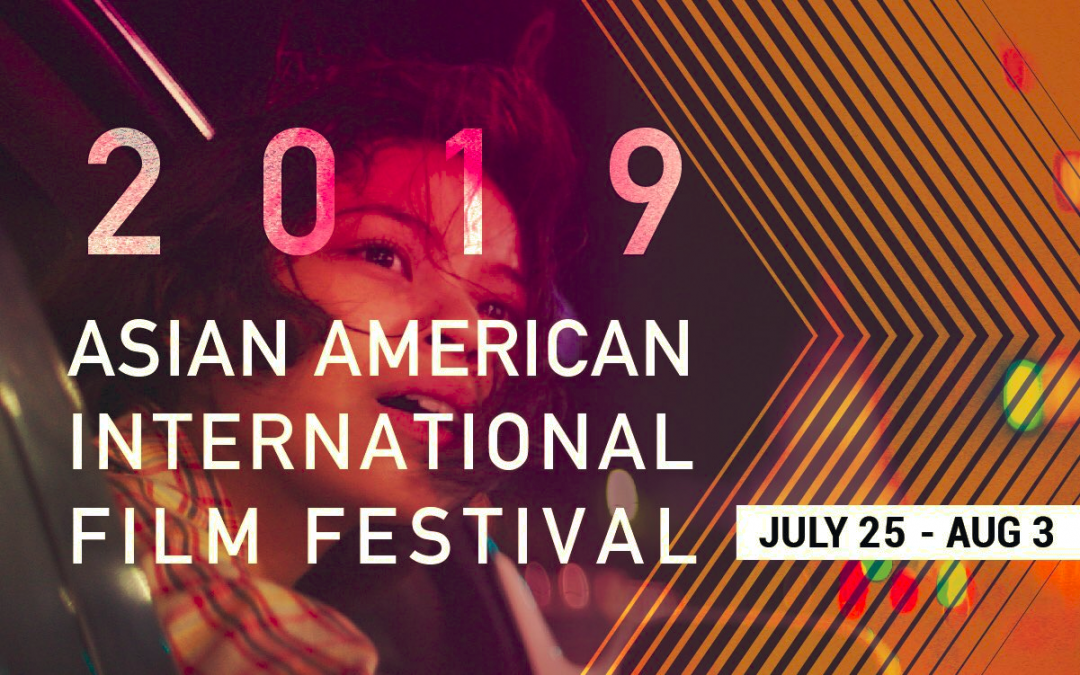 42nd Asian American International Film Festival