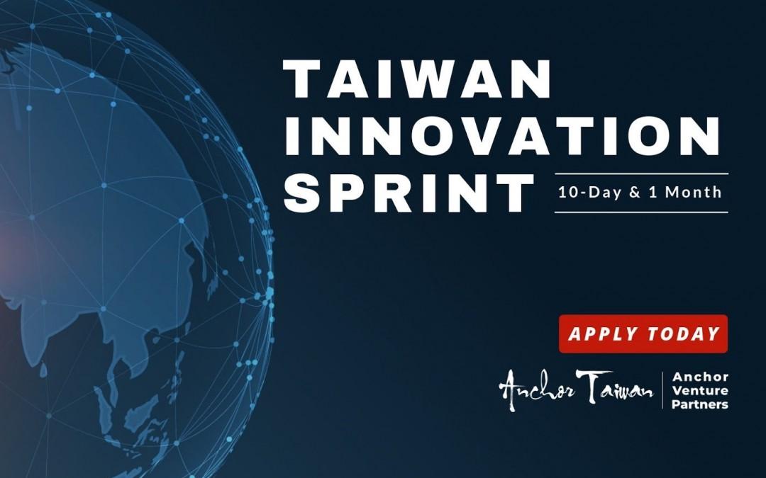 TAP-NY Deal Alert: Anchor Taiwan Program in Taiwan