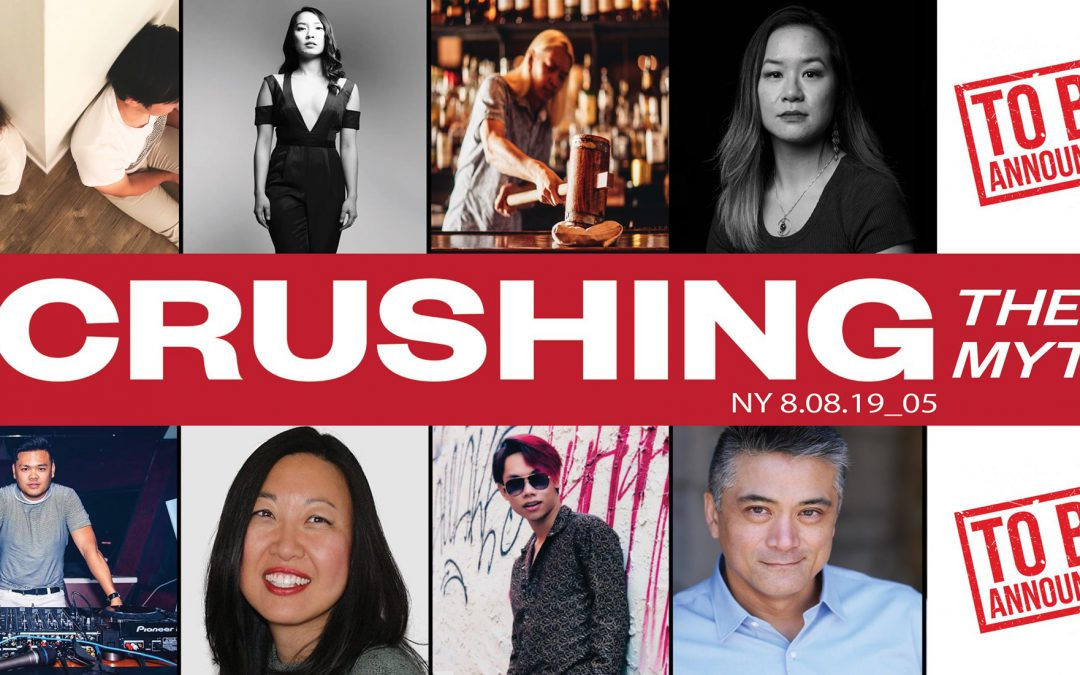 Crushing The Myth 05 (NY): Summer Rooftop, Speakers & Music!