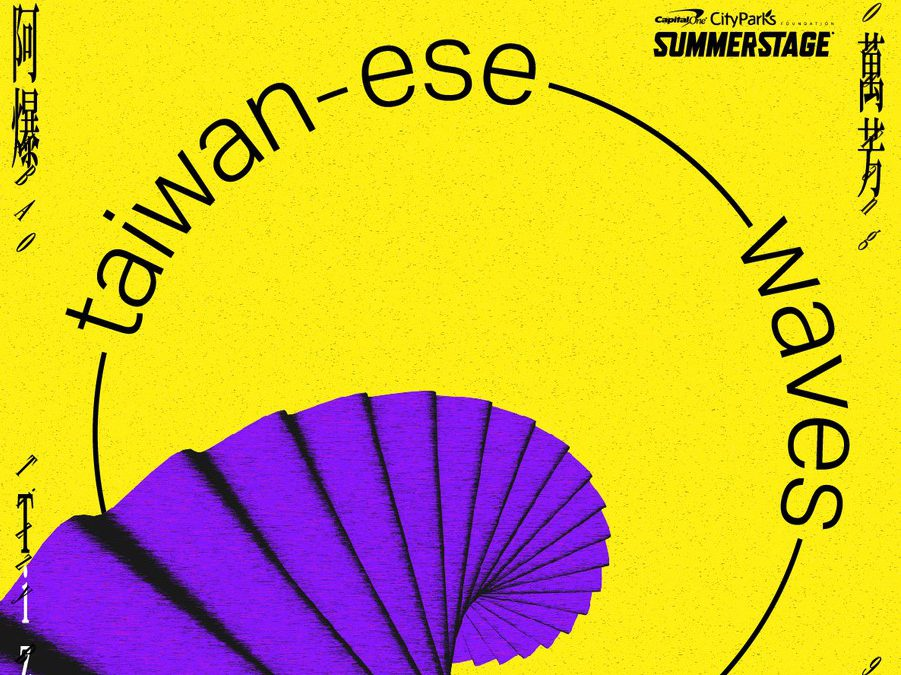 Taiwanese Waves at SummerStage ft. Wan Fang / Tizzy Bac / A Bao / 9m88