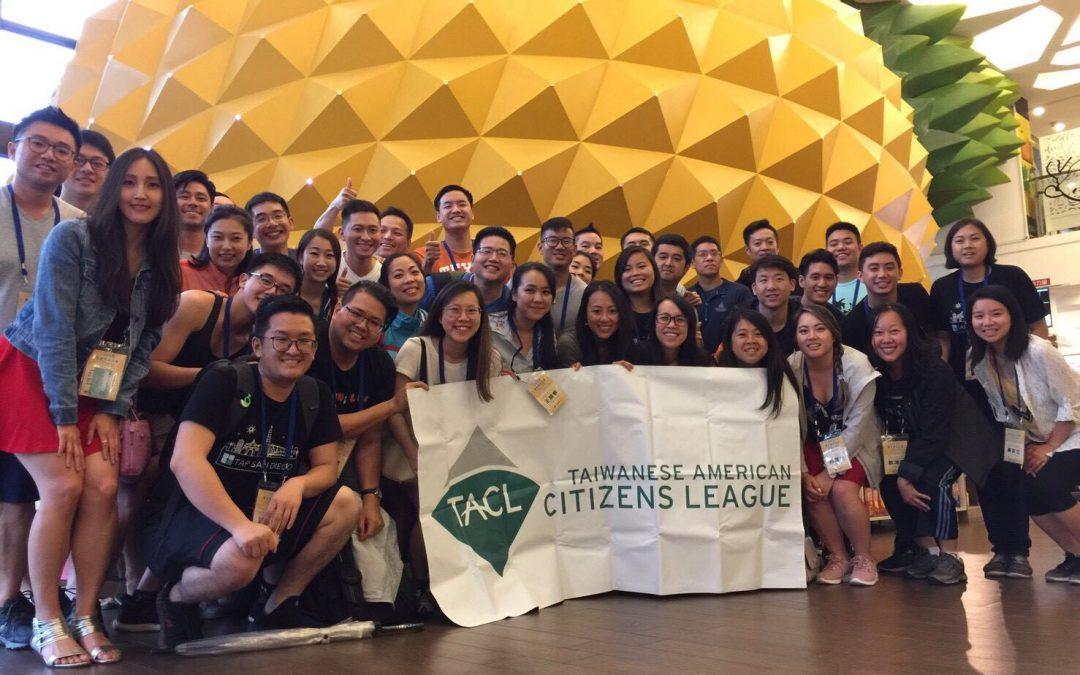 144 Hours in Taiwan: OCAC Trip Recap
