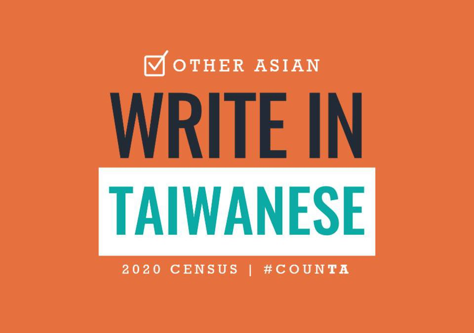 TACL 2020 Census Social Media Challenge – $500 Prize!