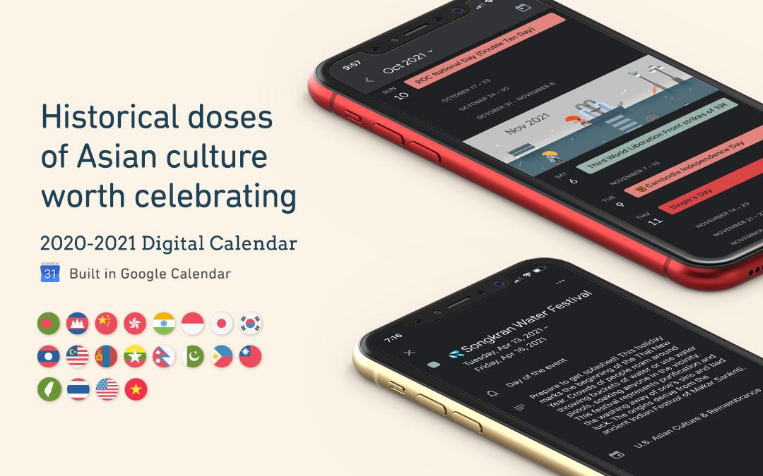 Hello Prosper's 2020-2021 Asian Holiday Digital Calendar Launch