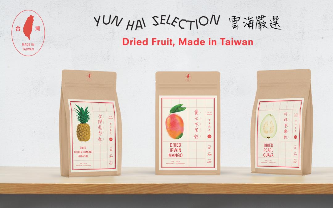 Yun Hai Kickstarter