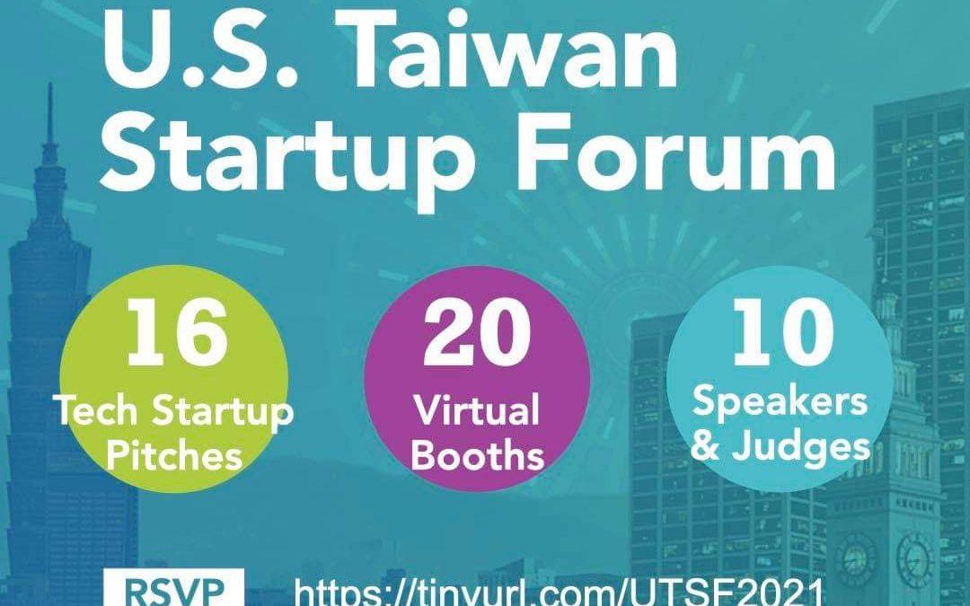 NATEA US Taiwan Startup Forum 2021