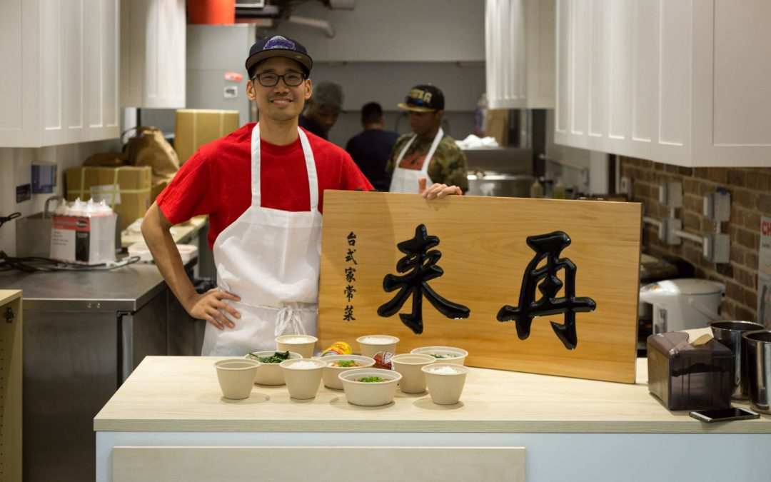 Career Changes and Cozy Cooking: Behind the Scenes at Taiwanese Eatery Zai Lai